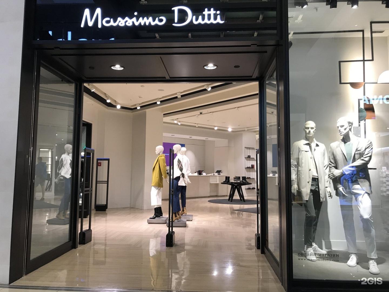 Магазин Женской Одежды Массимо Массимо Дутти
