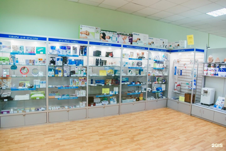 Медтехника 7 Интернет Магазин Москва