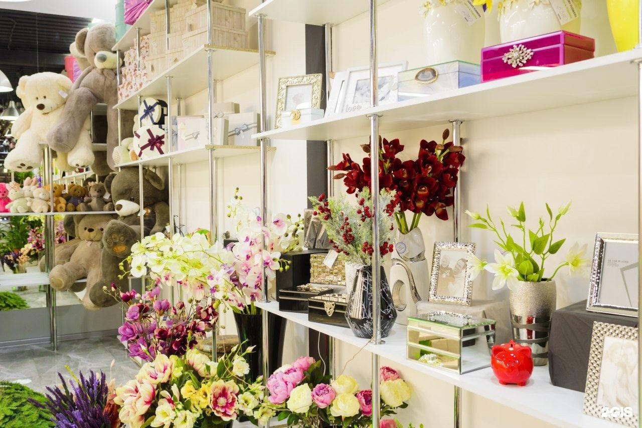 Магазины цветов арсеньев, танечкин