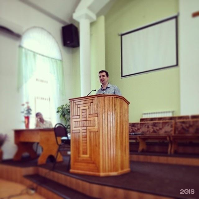Христиане Ехб Знакомства