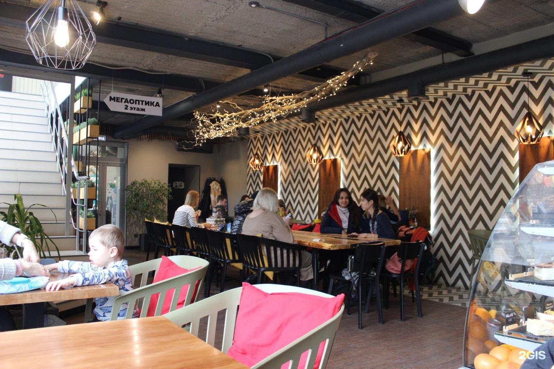 Картинки по запросу Кофейня «Воронка» волгоград