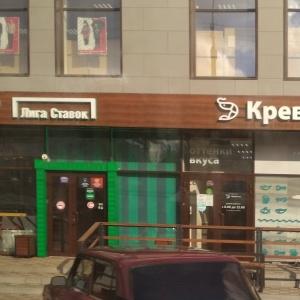 контора в район кировский букмекерская волгограде