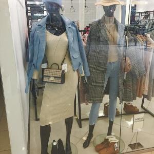 Sky Магазин Одежды Кострома