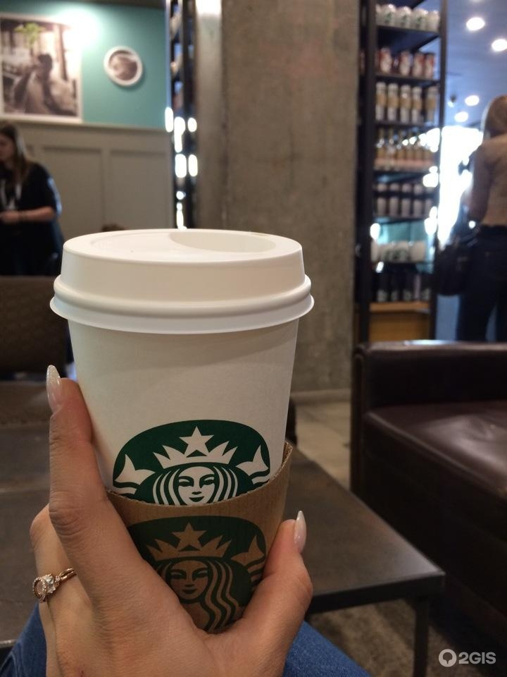 coffee and starbucks 24 essay Starbucks coffee believes that consumers will always come back for more coffees and will share their experiences with the people around them about the quality coffee and good customer service provided.