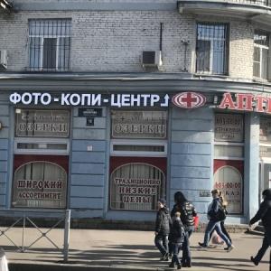 Фото от владельца Фотоателье, ИП Стрелков А.А.