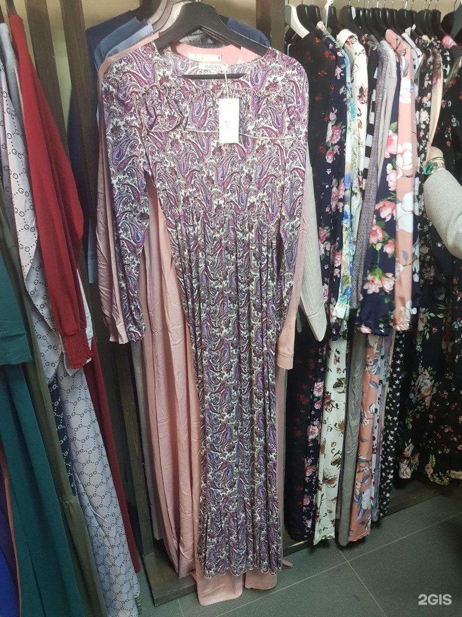 Магазин Мусульманской Одежды Амина