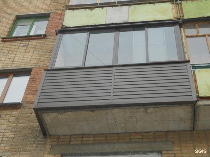 Алюминиевый балкон.