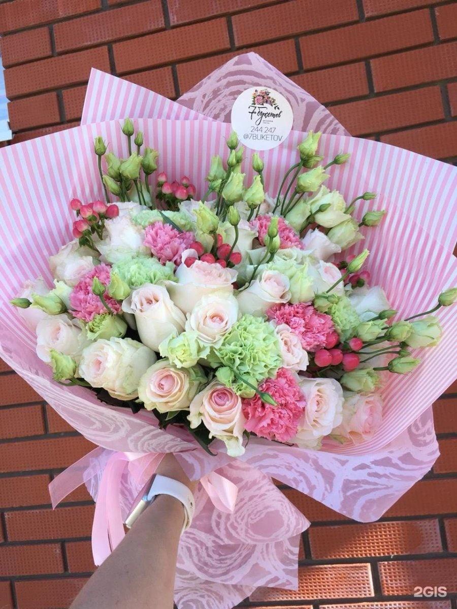 Букеты, город ижевск доставка цветов на дом