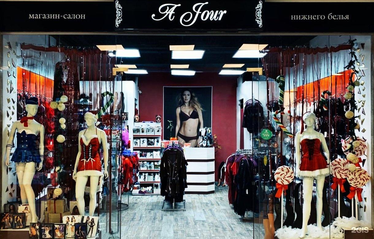 магазины женского белья в ижевске