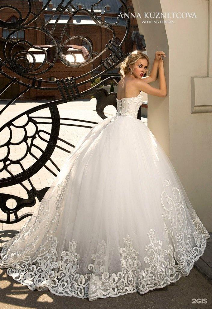 Большие свадебные салоны в москве