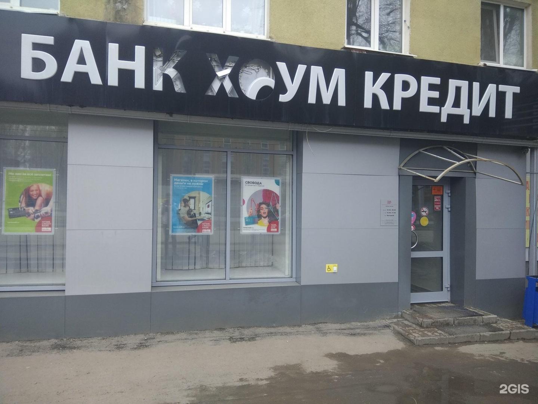банк россии кредит правительству