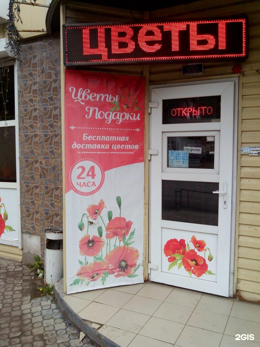 Заказать цветы магазин в рязани