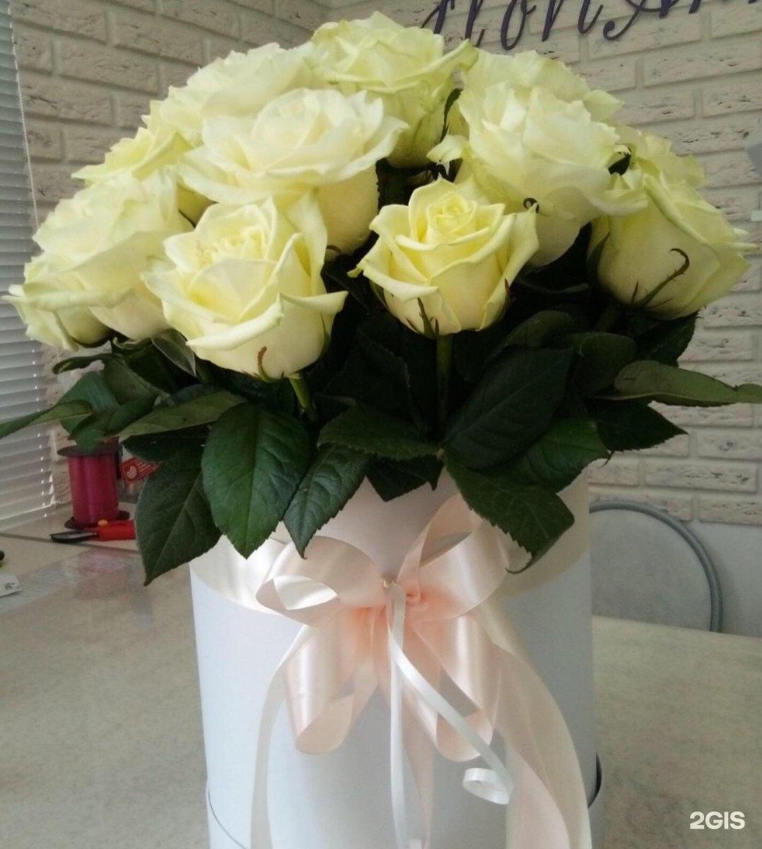 Цветы и подарки в хмельницком