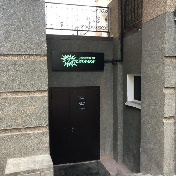 стриптиз бар белгород