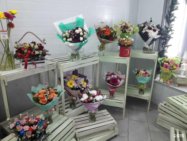 Трех, оазис магазин цветов
