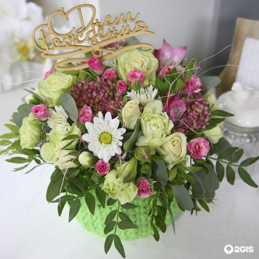 Цветов нолинария, магазин-салон цветов и подарков флора-дизайн