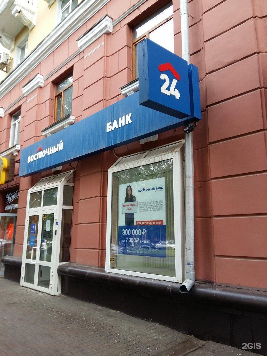 Кредит наличными в банках кемерово