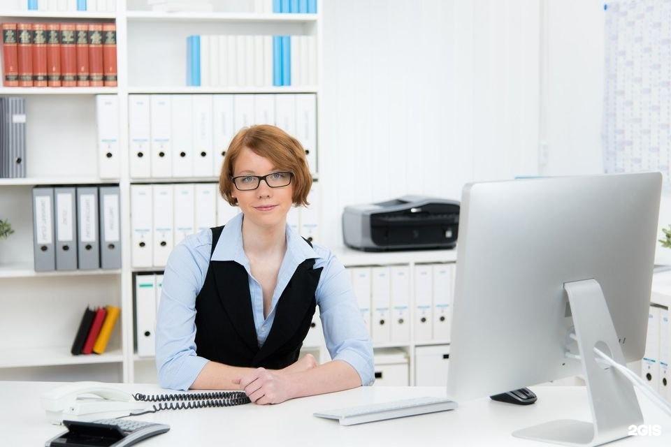 вакансии бухгалтеров в бюджетных организациях