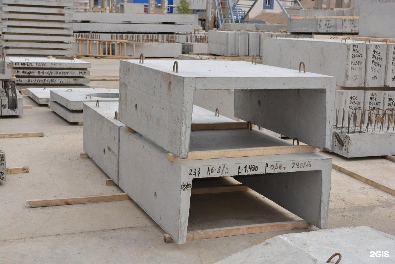 Бетон корчагина бетон алхимия