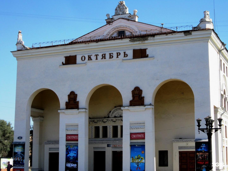 октябрь кинотеатр в новокузнецке металлургов проспект 42 фото 2гис