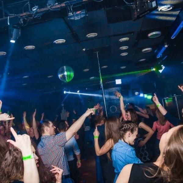 Школа чита ночной клуб телефон вакансии для мужчин в ночных клубах москвы