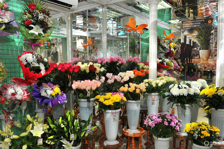 Адреса магазин цветы с доставкой, доставке цветов воронеже