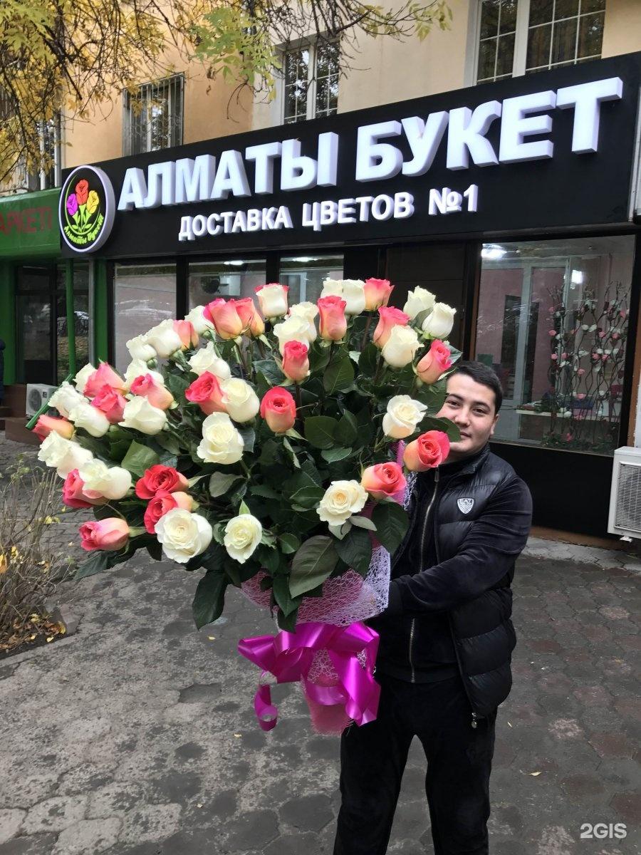 Букет, заказать цветы онлайн алматы