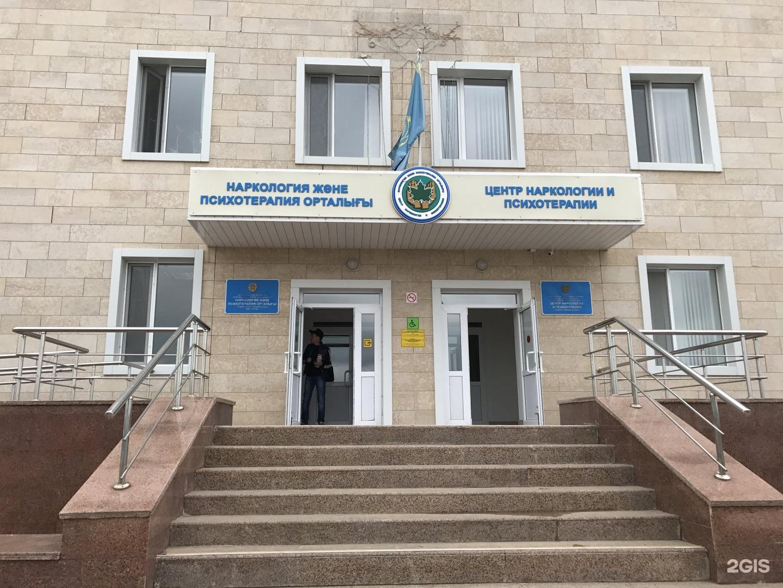 Центр наркологии и психотерапии наркологическая клиника кириши