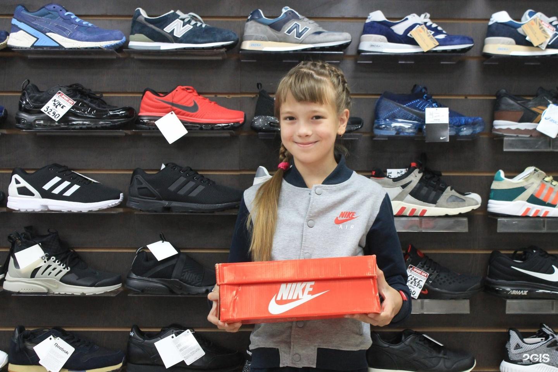 делегирования власти спортивная одежда обувь в красноярске большое