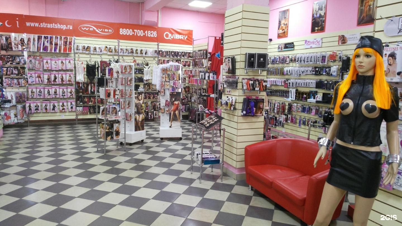секс шоп в красноармейске