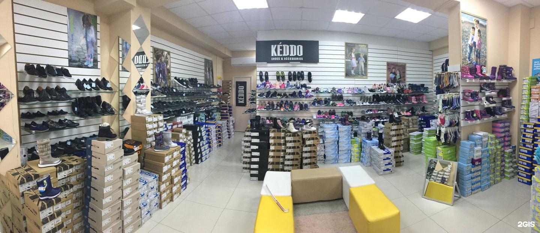 b0ac13b0a60c Золотая антилопа, магазин детской и подростковой обуви, Анапа ...