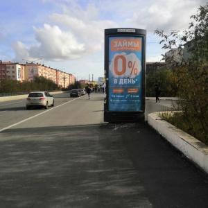 колибри деньги красноярск официальный сайт