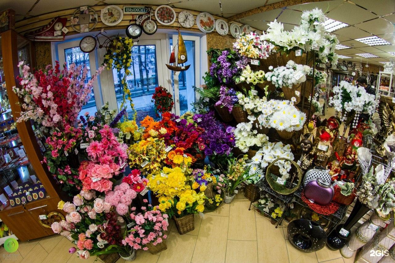 Новгород великий магазин цветы, букеты заказать санкт-петербурге