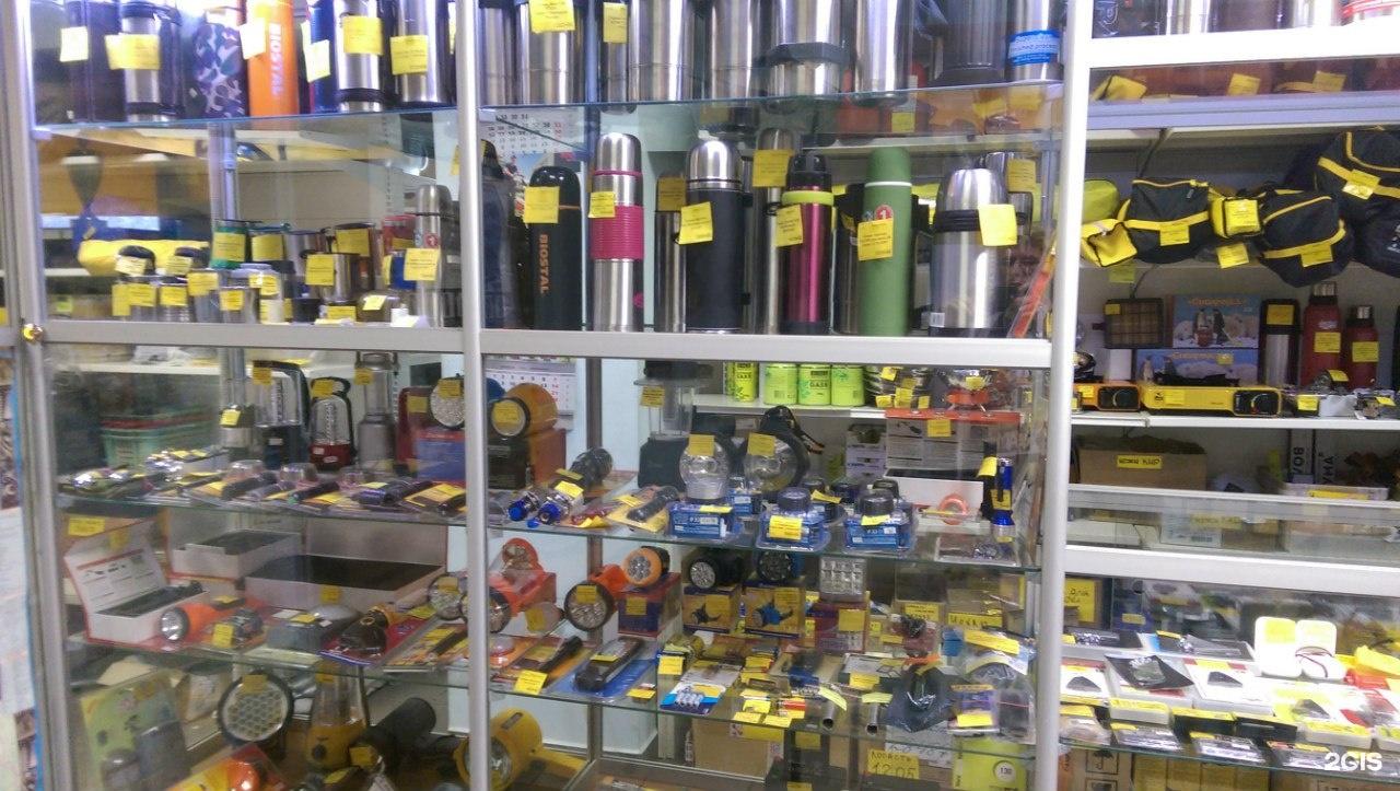Рыболовные магазины в Петрозаводске