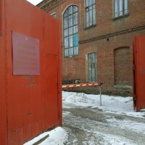Фото от владельца Административно-хозяйственный центр Тамбовского района