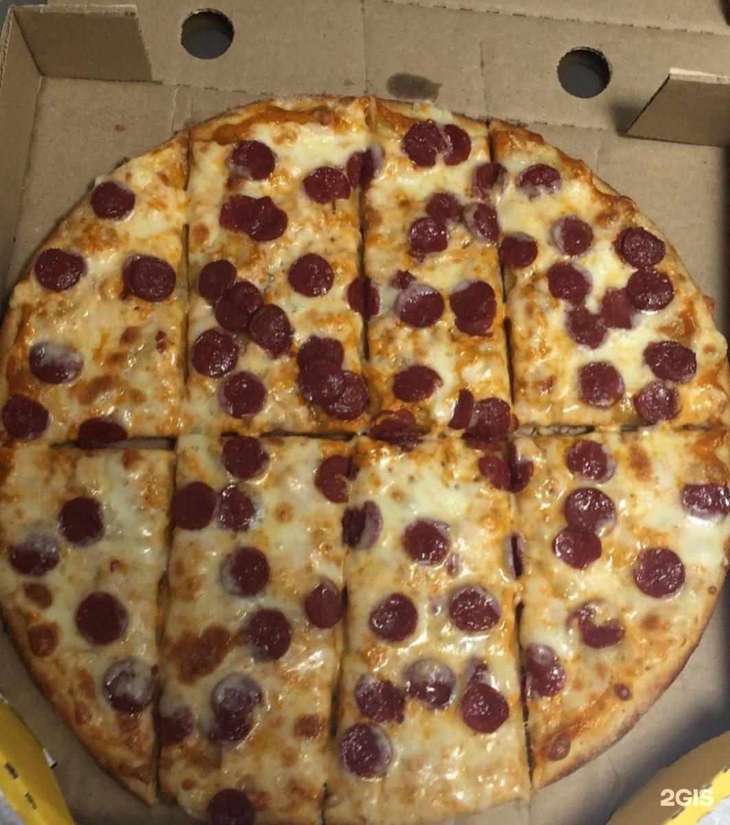 Пицца в картинках цена додо пицца ленинск кузнецкий, пятницей удачной пятницы