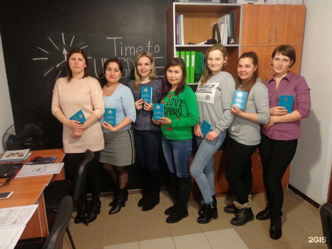 YK.KZ Сайт №1 в городе Усть-Каменогорск