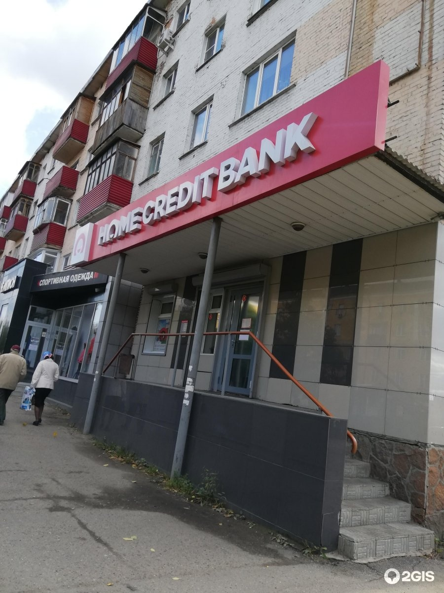 Хоум кредит банк усть каменогорск