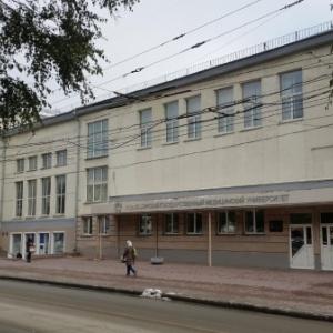 Новосибирский государственный медицинский университет.приемная комиссия прием металла москва взвешивание