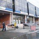 АКБ Связь-Банк, ПАО, Иркутский филиал