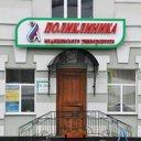 Консультативно-диагностическая поликлиника, СГМУ