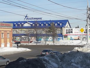 Ближайший пункт приема цветных металлов в Пролетарский пункты приема металлолома в долгопрудном